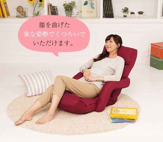 スイッチチェア プレミアム7(肘付き)に座る女性