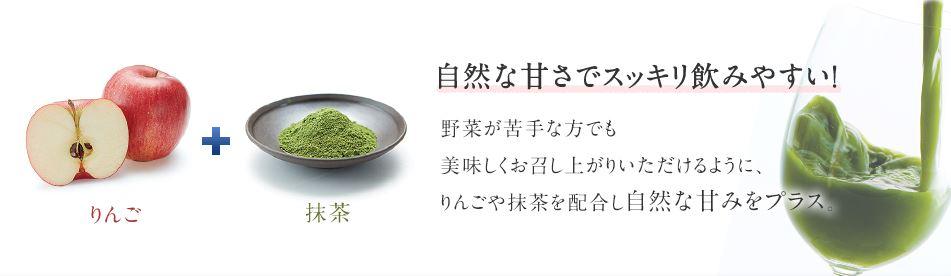 青汁サラダプラス