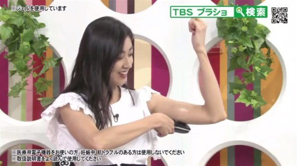 熊井友理奈さんの二の腕