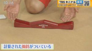 日本の職人の手作業