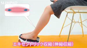伸縮スロープの使い方