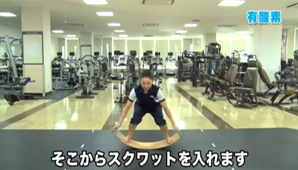 ダッシュ→スクワット運動