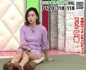 人気モデル・仁香さん監修