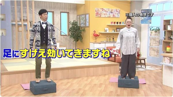 東貴博さんと柴田理恵さん