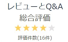 QVCジャパンの口コミ